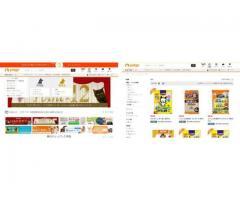 アピリッツ、サイト内検索ASP「Advantage Search」をペットゴーが運営する「petgo」に導入!
