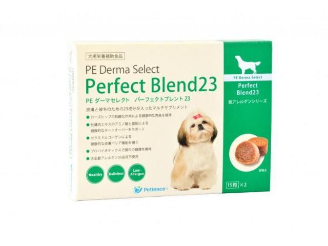 皮膚専門メーカーが開発した犬用皮膚サプリメントの決定版!食物アレルギーの愛犬にも対応「PE ダーマセレクトパーフェクトブレンド23」が新発売!